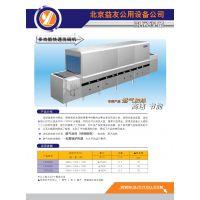 供应天津中央厨房设备制造商 商用食堂洗碗机使用说明