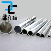 热卖5056铝合金管 优质5056铝合金管 可切割 规格齐全广东现货