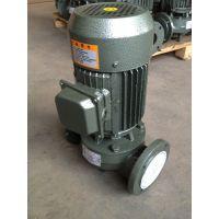 供应50SGR15-30立式热水管道泵