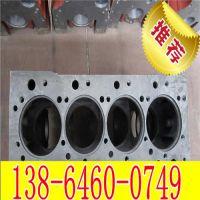 潍柴6113发动机缸体气缸部件直销13864600749