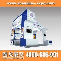上海展会展台设计装修哪家价格便宜服务好