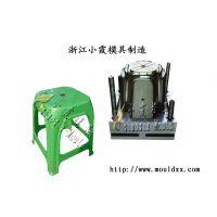 加工生产凳子模具厂家 ,浙江圆凳模具,凳塑胶模具,黄岩模具