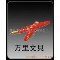 万里文具厂中国红笔,金属红笔,礼品红笔,钢笔,宝珠笔红瓷笔
