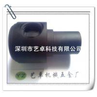 提供喷细沙着亚黑色硬质氧化5052铝件加工