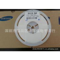 促销价出售 电解电容 三星贴片电容 0805