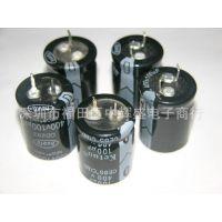 小额供应 金属膜电容 直插电容
