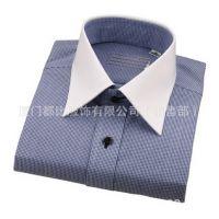厦门风压领***男式衬衫 厦门都比衬衫厂 厦门职业装衬衫套装