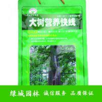 供应大树空吊袋-大树输液袋-大树营养快线空袋-施它活空吊针袋