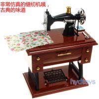 批发缝纫机造型音乐盒 电动缝纫机八音琴音乐盒 精美别致音乐盒