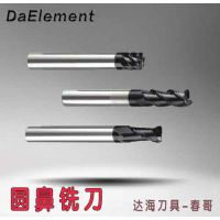 供应DaElement进口硬质合金圆鼻铣刀_内圆铣刀