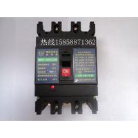 供应代理河北宝凯塑壳断路器BKM1-630M  (65KA)  三极