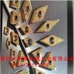 批发东芝刀片2QP-VNGA160404 BX310 批发日本东芝刀片 批发东芝刀具