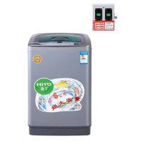 供高校校园投币洗衣机 海丫侧挂式投币洗衣机 投币商用自助洗衣机
