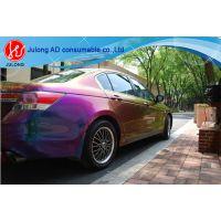 专业生产 BSL616平面变色龙 变色龙车膜 改色膜 汽车 优良品质
