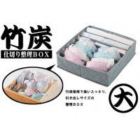 竹炭分隔内衣整理盒 文胸收纳盒 7格11L(大号)