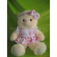 供应毛绒玩具-可爱花布裙熊-穿衣熊-超市销售-***礼品-熊玩偶