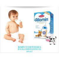 丹麦直邮 瑞典森宝SempeAllominr 婴幼儿奶粉1段 丹麦 本土 美素