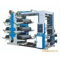 供应六色塑料纸张柔版印刷机 卷筒纸印刷机 凸版印刷机