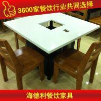 专业设计 中式桦木餐台 地摊桌子 厂家专业定做 深圳海德利家具 专业餐饮家具定制