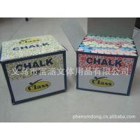 富涵文体用品专业生产出口外贸彩盒装无尘教学粉笔