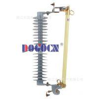 供应高品质HPRWG2型高压跌落式熔断器(图)