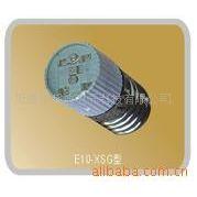 供应E10规格的LED灯珠,LED灯珠,LED灯芯