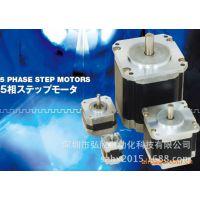 日本多摩川步进电机控制器/电机控制器、TAMAGAWA特价促销包邮