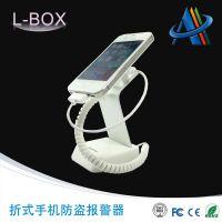 L-BOX 充电式手机报警器 4G手机展示防盗报警器 小米手机报警器