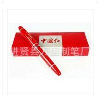 万里制笔厂 礼品笔 青花瓷笔 青花瓷套装 中国红笔 陶瓷笔 红瓷笔