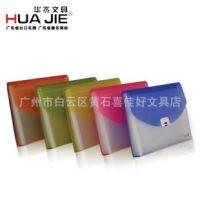 A4半透明风琴包 财务票据包 资料包 文件包 双色板12层锁扣 H8406
