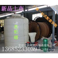 供应宣城复配罐 铜陵外加剂复配罐 马鞍山减水剂复配罐
