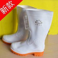 高筒高帮男士三防劳保雨鞋/防酸碱/工用雨靴/农场专用雨靴/男雨鞋