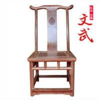 红木家具 鸡翅木餐椅靠背椅/简洁式餐椅休闲办公椅/实木仿古家具
