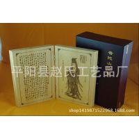 厂家供应木雕精品专业定制各种木质工艺品木书.心经礼品批发