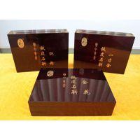 苍南包装厂家/苍南包装盒设计/苍南包装盒加工厂/苍南的木盒厂