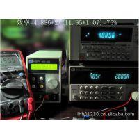 厂家直销LM2596可调DC-DC降压模块 带反接保护指示灯降压模块