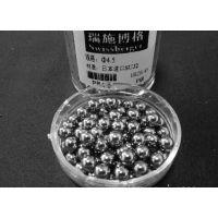 供应G10高精度SUJ2进口轴承钢直径4MM钢球 钢珠 滚珠