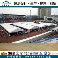 供应2014夏季广州新款外贸帐篷/广州各种大型帐篷制造商(厂价直销)