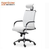 供应虹桥电脑椅家用办公椅子人体工学网椅 时尚转椅 经理椅直供
