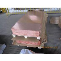 紫铜板供应商 紫铜板价格 天津紫铜板