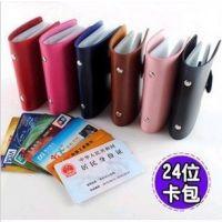 批发 皮质银行卡包 24卡位包信用卡套 卡册 名片包 赠品 定制