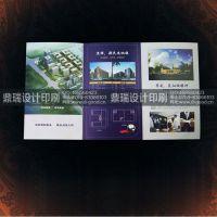 大岭山门店a4单张|开业宣传单印刷|彩印单张设计印刷