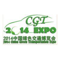 供应2014上海电动自行车展