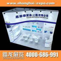 上海展会展台设计搭建服务商哪家好 上海踏龙展览服务公司