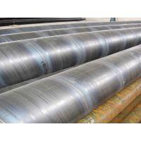 低合金直缝管、螺旋管、华岐直缝螺旋管、华岐焊管低价出售