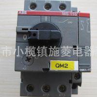 现货出售 abb电动机起动器 MS116- 4-6.3A ABB低压启动