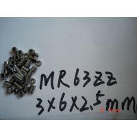 MR63ZZ 进口NMB轴承 MR63ZZ L-630zz 3*6*2.5深沟球微电机马达轴承