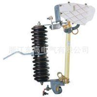 PGWG1-10F高压跌落式熔断器