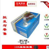 稳压二极管BZX55C 5V1 ST稳压管1/2W 0.5W 5.1V DO-35 玻璃封装