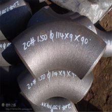 【厂家直供】福建耐磨陶瓷弯头DN350